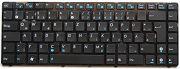 Original Tastatur ASUS A42DE Series DE NEU